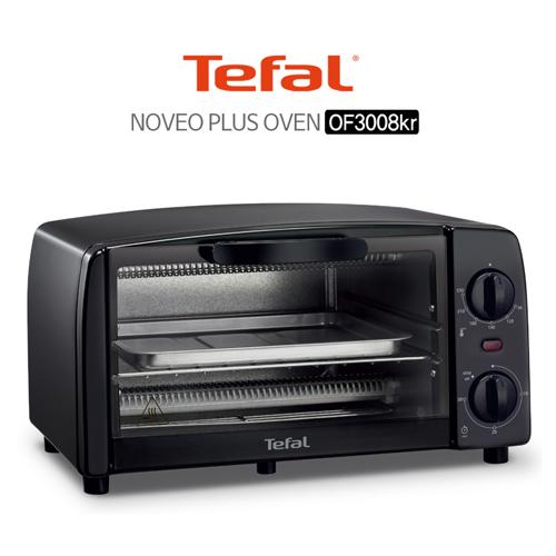[테팔] 노베오 플러스 오븐 9L OF3008KR