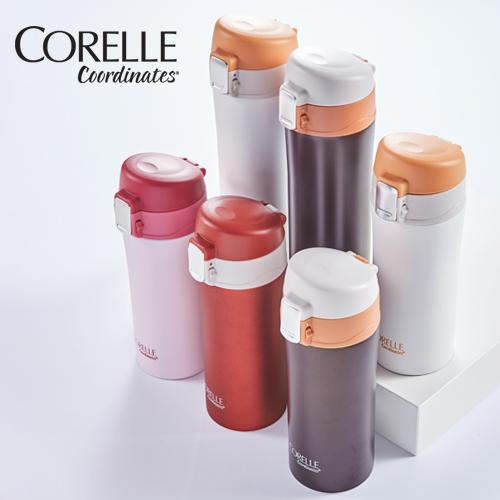 [코렐] 코디네이츠 원터치 텀블러 300ml(색상 선택)