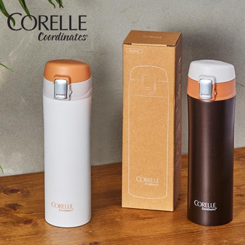 [코렐] 코디네이츠 원터치 텀블러 420ml 브라운